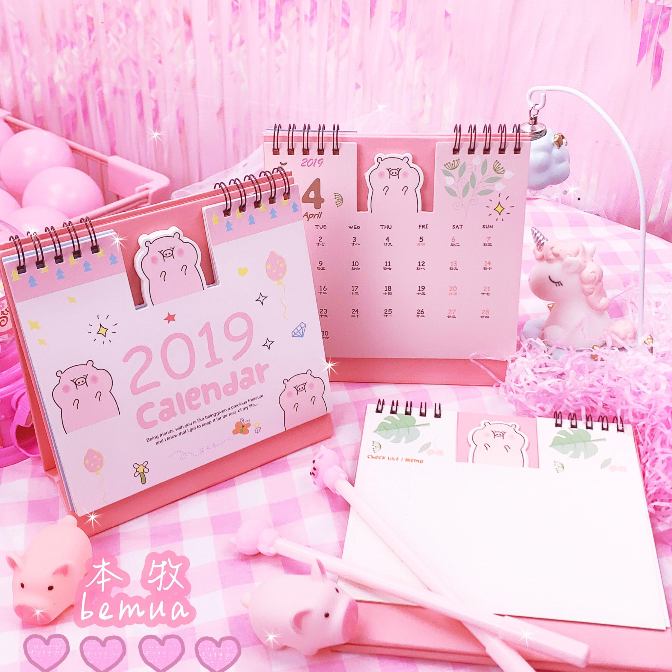 Календари на заказ Артикул 596161488838