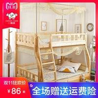 子母床蚊帐上下铺1.5米/1.35/1.2m 双层床不锈钢高低儿童带书架款