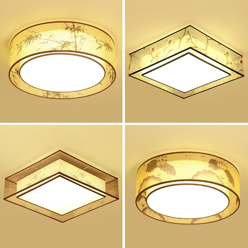 吸顶灯温馨浪漫客厅灯创意过道走廊阳台可遥控变色灯具LED新中式