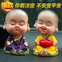 Creative car decoration car accessories cute shaking head small monk security safe car luxury car decoration supplies