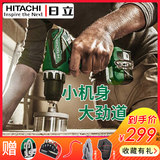 Hitachi DS10DAL charging drill wireless hand drill lithium battery household pistol drill electric screwdriver multifunction