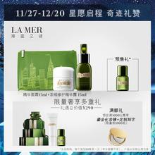 【圣诞预售】LA MER海蓝之谜焕活滋养套装面霜精华 面部护理套