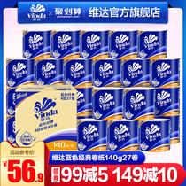 Vida rouleau de papier bleu de Base classiques serviette en papier 3 couches 27 rouleau de 140 g rouleau de papier toilette papier toilette FCL c2