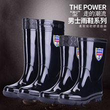 Four Seasons Men's Rainshoes with Thick Bottom, Wear-resistant Bull Ribbon Bottom, Water Shoes with High Bottom, Acid and Alkali Resistance and Cotton Warm Rubber Shoes