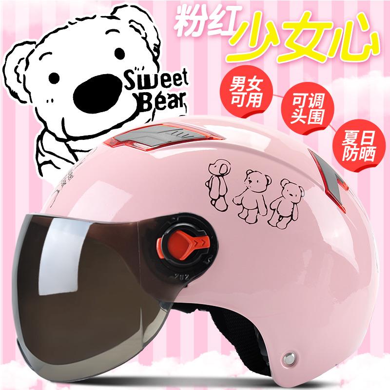 Шлем для мотоцикла Артикул 43972900418