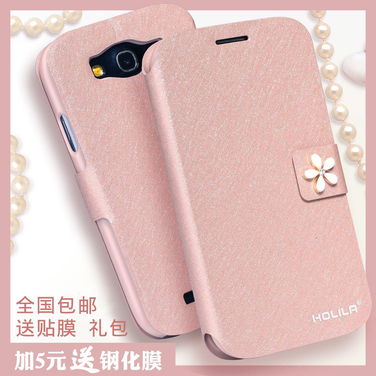 三星i9128v手机保护套