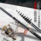 短节矶竿矶钓竿套装特价碳素超轻超硬1.8-6.3米手海两用钓鱼竿