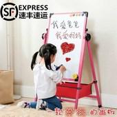 家用双面支架式折叠超大号画板黑板男孩磁性写字板儿童小学生女孩