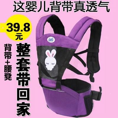 婴儿出行背带腰凳幼儿童四季通用多功能腰蹬前后抱式透气宝宝坐凳