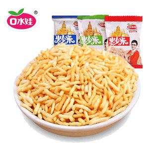 口水娃泰国风味炒米1000g香辣牛肉五香休闲零食膨化小吃小包装