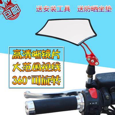 摩托车后视镜电动车观后镜自行车改装反光镜倒车镜踏板车小龟通用正品热卖