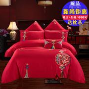婚庆四件套大红全棉结婚纯棉4六八十多件套刺绣花新婚礼床上用品
