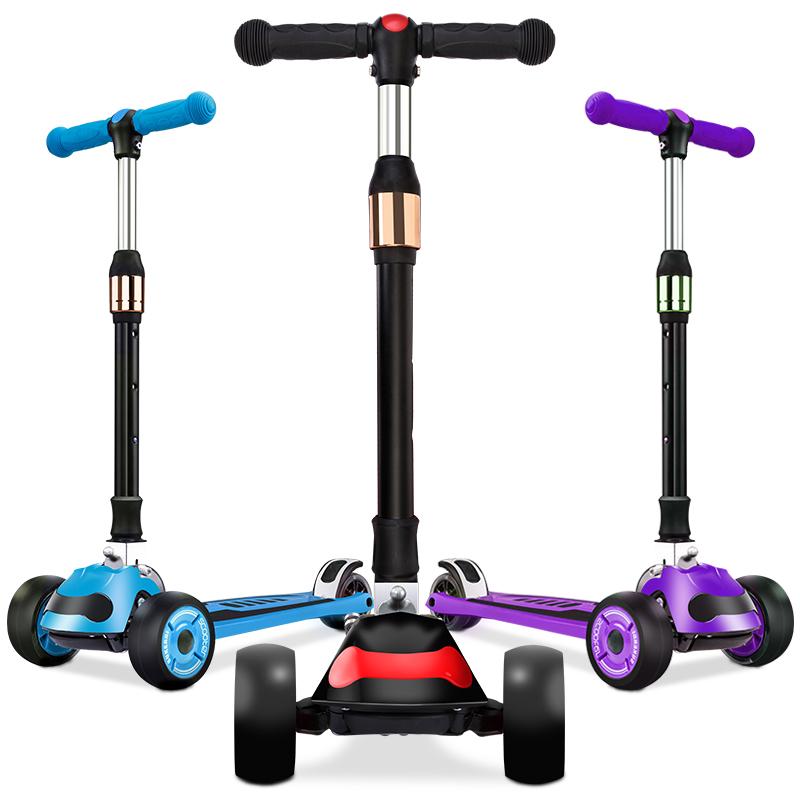 滑板车儿童1-3-6-12岁溜溜车四轮宝宝踏板男女小孩闪光可坐滑滑车