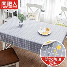 桌布防水防油免洗布艺电视柜茶几pvc塑料防烫ins书桌学生餐桌布垫图片