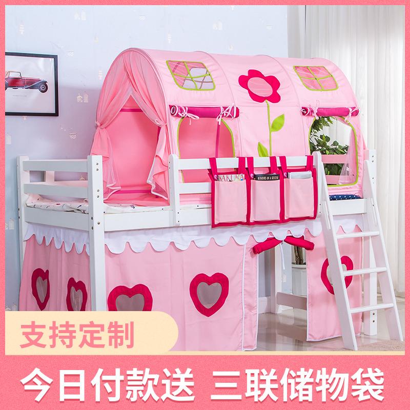 儿童床上帐篷女孩上下铺双层床帐篷公主床幔防蚊室内游戏屋睡觉屋