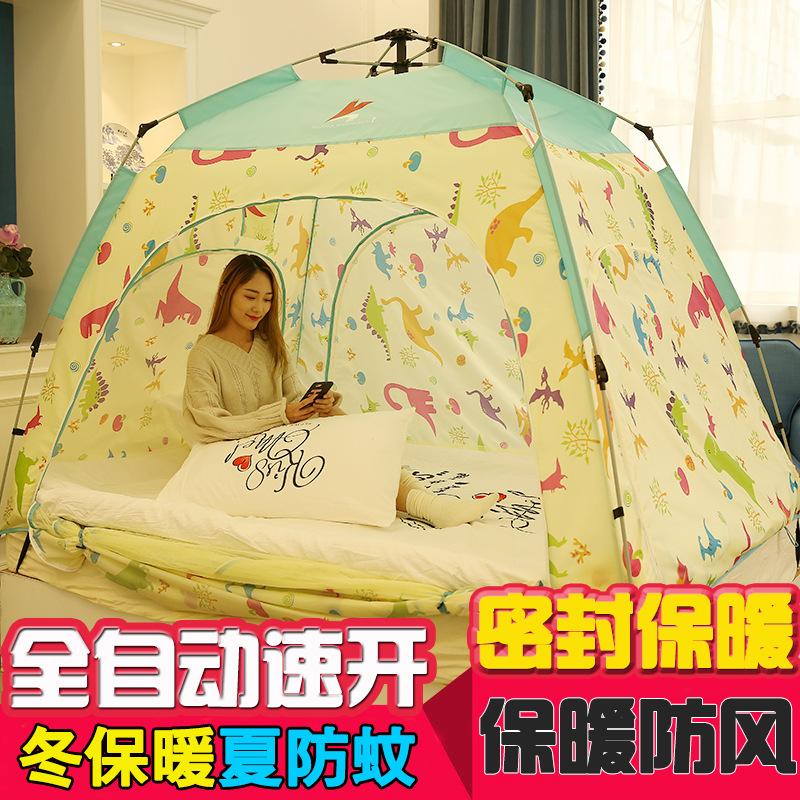 升级款全自动室内成人儿童床上帐篷四季通用防蚊透气四开门带网纱