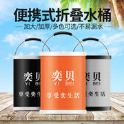 Folding car wash bucket car wash bucket car multi-function outdoor portable fishing bucket car telescopic bucket