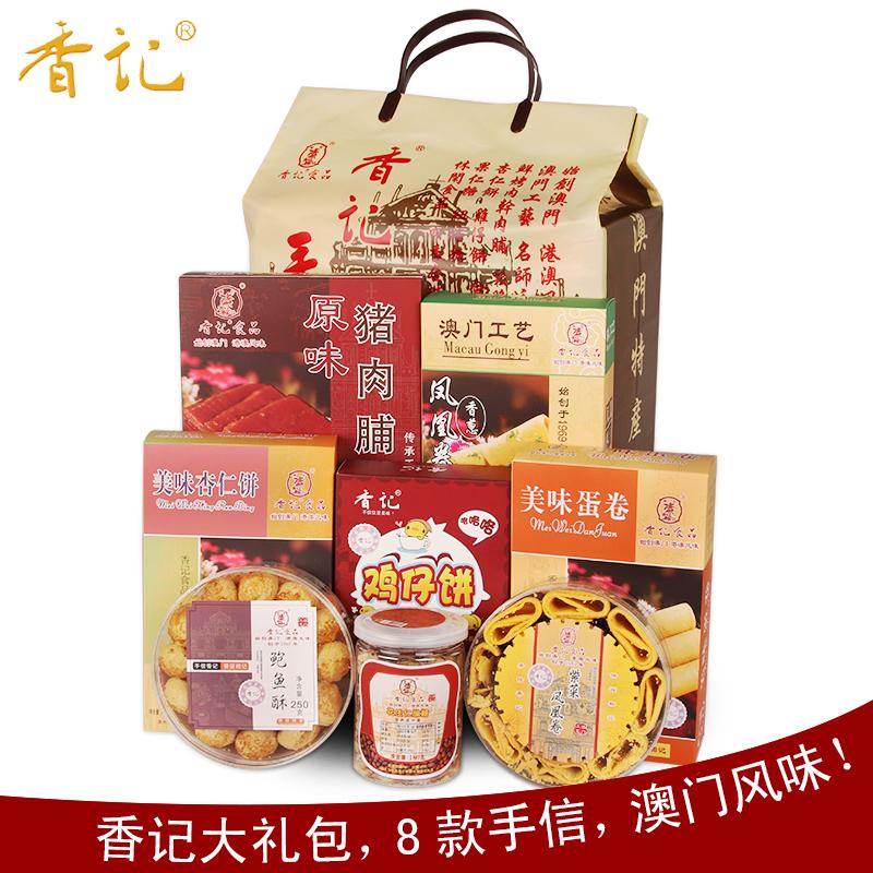深圳特产特产