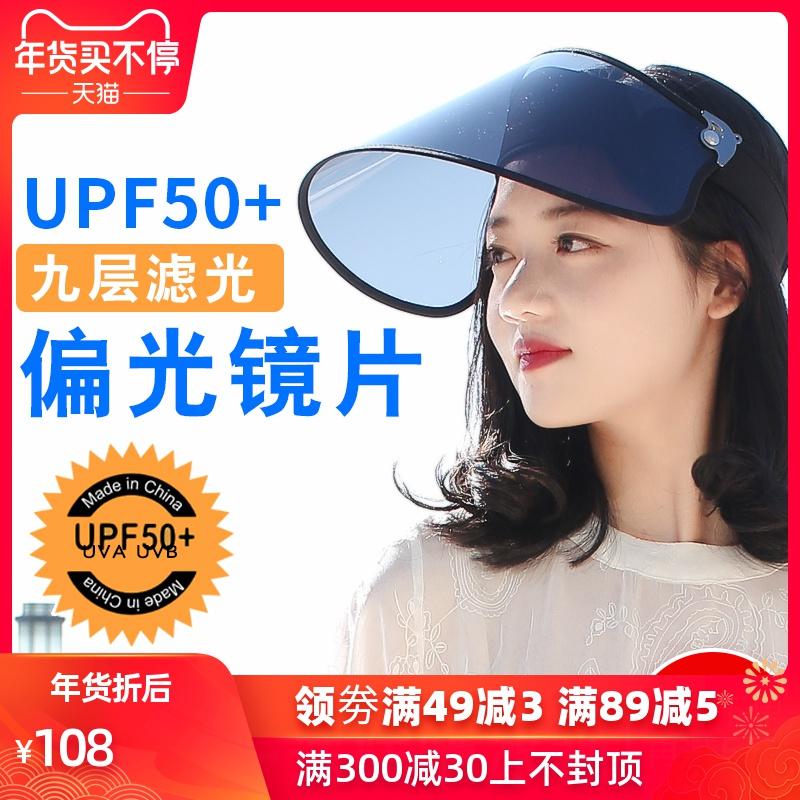 夏季男偏光防紫外线帽子女士遮阳帽太阳帽骑车防晒帽遮脸面罩户外