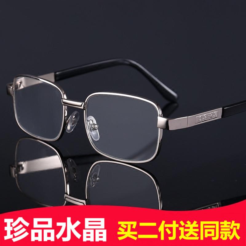 大框老花眼镜男