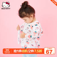 Hellokitty girls wear baby ocean jacket 2019 summer coat skin clothes light baby sun protection clothing