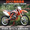ktm250越野摩托车