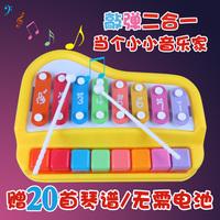 益智手敲琴玩具
