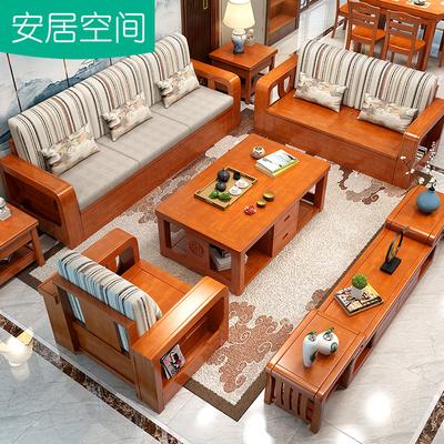 实木沙发新中式冬夏两用组合客厅现代整装木头三人家具1+2+3套装销量排行