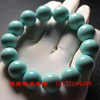 Hubei pure natural ore without optimization high porcelain blue turquoise boutique large bead single ring bracelet hand-held beads