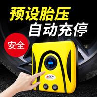 车载充气泵自动充停 12V汽车轮胎车用打气筒便携式电动加打气泵