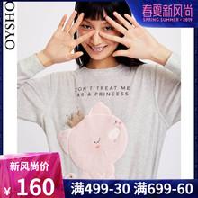 Oysho季中折扣 本命年可爱小猪珊瑚绒居家T恤睡衣女 31804020803图片