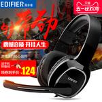 Edifier/漫步者 K815电脑耳机头戴式重低音 游戏手机耳麦带麦吃鸡