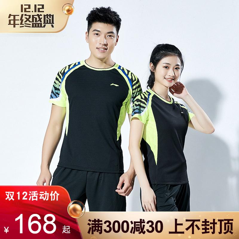 李宁2018新款羽毛球服套装全英赛同款短袖男女情侣款速干衣运动服
