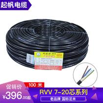 芯家用铝芯户外电源线2平方护套线642.5国标铝线电线电缆线