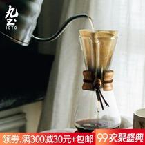美式法兰绒咖啡手冲玻璃壶套装大容量家用滴漏式耐热木手柄分享壶