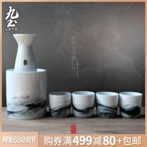 九土日式温酒壶清酒具套装黄白酒壶酒器烫酒壶陶瓷酒瓶酒杯具礼盒