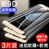 Double handsome LeTV 2 tempered film S3/pro3/ai dual camera version 2PRO/X520/X528 full screen coverage 1s/x500/x501 LeTV max2 mobile phone film x620/x621 film
