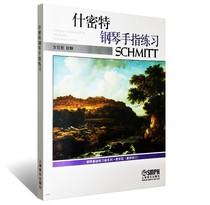 共三本琵琶考级书中国音乐学院套装级10级1琵琶包邮中国音乐学院社会艺术水平考级全国通用教材