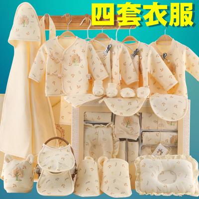 新生儿礼盒套装婴儿衣服纯棉春秋冬季0-3个月6初生刚出生宝宝用品