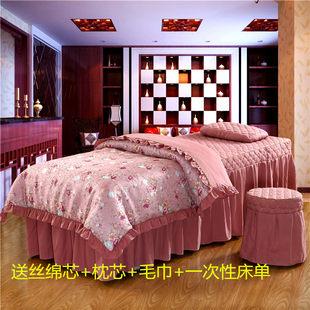 美容床罩四件套美容院美体按摩床套60x180*70x185梯形头订做特价