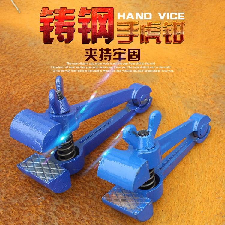 巨匠手虎钳手拿钳桌虎钳固定钳台虎钳小型精密焊接打磨40mm50mm