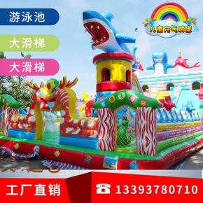 儿童充气城堡室外大型鲨鱼跳跳床家用淘气堡蹦蹦床玩具乐园
