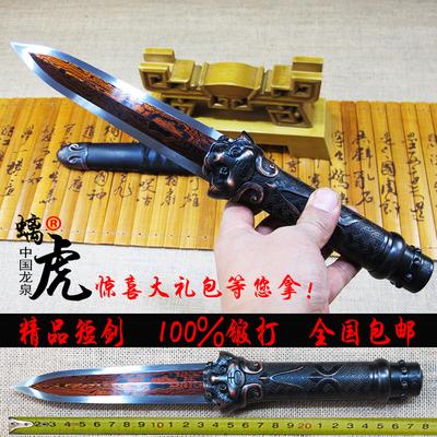 龙泉锰钢刀剑短剑八面汉剑影视一体唐剑刀镇宅宝剑户外防身未开刃