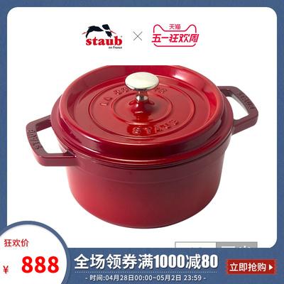 法国铸铁炖锅