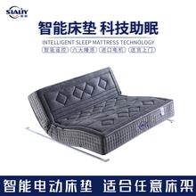 斯联智能电动床垫升降席梦思折叠多功能天然乳胶榻榻米床厂家直销