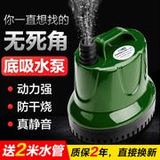 鱼缸潜水泵静音水族箱底吸抽水泵假山滴流乌龟缸过滤器抽便换水泵