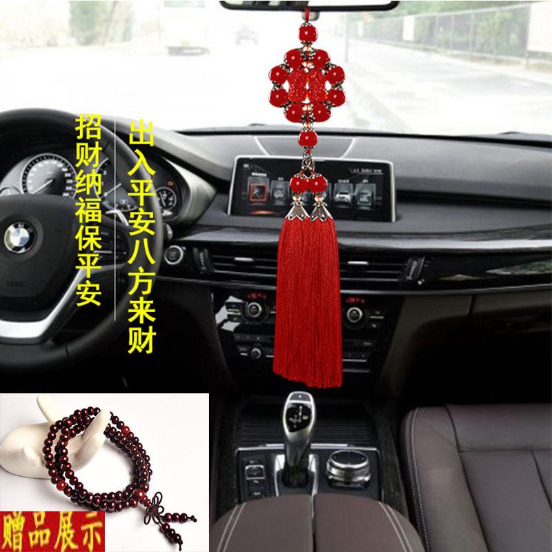 高档车用挂饰保平安