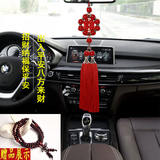 High-end car pendant car hanging accessories hanging jewelry safe break car mirrors men and women car ornaments