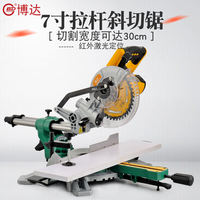 Boda saw aluminum machine aluminum machine 7 inch with tie rod miter saw multi-function cutting machine oblique 45 degree woodworking tools