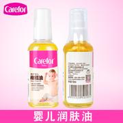 爱护婴儿橄榄油100ml新生儿宝宝浴后按摩抚触油儿童润肤乳